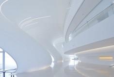 Heydar Aliyev Cultural Centre. Baku
