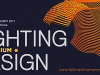 MBLD's Eleni Nikiforidou is to speak at the 1st Greek Lighting Design Symposium